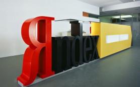 Поисковыми технологиями Яндекса займется экс-сотрудник Microsoft