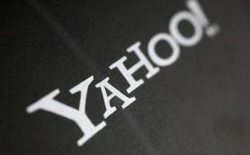 Yahoo готовит к запуску собственный магазин приложений