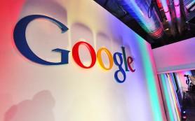 Google официально шифрует 100% поисковых запросов по всему миру