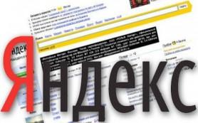Яндекс отключил ссылки примерно для половины коммерческих тематик