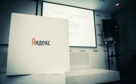 «Яндекс» начал ранжировать сайты в поисковой выдаче без учета ссылок