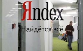 Изменения выдачи Яндекса после отмены ссылок оказались не глобальными