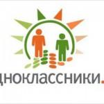 Mail.Ru заплатит хакерам за обнаружение «дыр» в сервисах