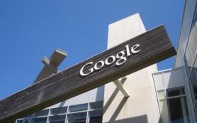Google инвестировал 50 млн. долларов США в Auction.com