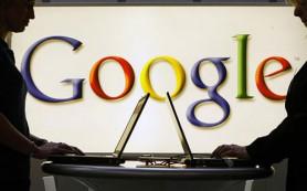 Google применил санкции против MyBlogGuest.com