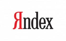 Яндекс внедрил первые изменения, позволяющие выше ранжировать страницы без шокирующей рекламы