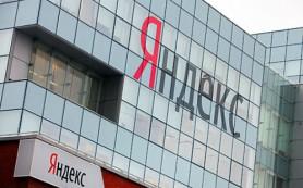 Яндекс исключил из большого поиска индекс Поиска для сайта