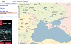 «Яндекс» отобразил на своих картах Крым как российскую территорию