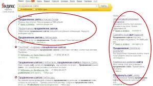 Роль контекстной рекламы в продвижении сайта