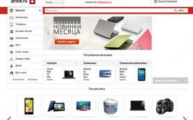 Rambler&Co запустил сервис видеопокупок с помощью смартфонов