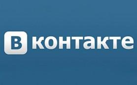 Врио гендиректора: уход Павла Дурова не отразится на работе «ВКонтакте»