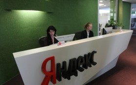 Чистая прибыль Яндекса за первый квартал 2014 года составила 2,7 млрд рублей