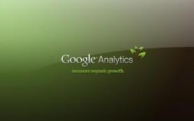 В Google Analytics расширены возможности общего доступа к отчётам и шаблонам
