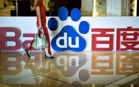 Чистая прибыль Baidu в первом квартале 2013 выросла на 24,1% в годовом исчислении