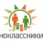 Контент ТНТ стал доступен в социальной сети Одноклассники
