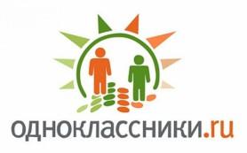 Aori добавила к числу своих рекламных площадок социальные сети «Одноклассники» и «Мой мир»