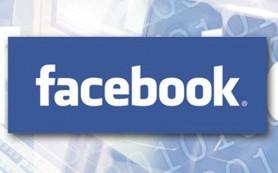 Приложение Facebook разряжает iPhone