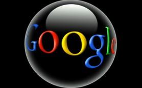В Google Адреса добавили новые настройки местонахождения офисов организаций
