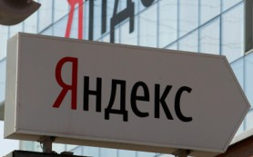 Яндекс советует чаще менять пароли и будет напоминать об этом