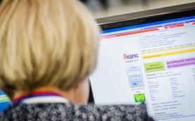 «Яндекс» объявит амнистию сайтам для поисковой оптимизации