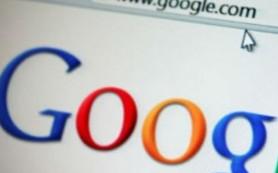 В Google Тренды добавили возможность подписки на оповещения по e-mail