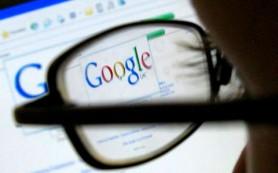 Заявки на участие в Google I/O 2014 будут приниматься с 15 по 18 апреля