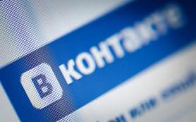 «ВКонтакте» не определила срок подписания антипиратского меморандума