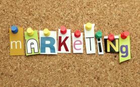 Реклама как основной инструмент маркетинга