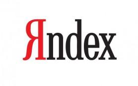 Яндекс отключил возможность проверки индекса сайта через Яндекс.Вебмастер