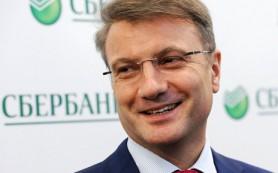 Греф нацелился на «Яндекс»