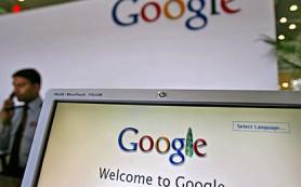 Google и Facebook видят «смертельную угрозу» во введении платности их трафика