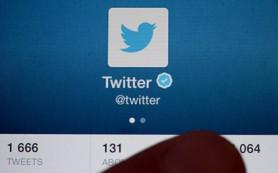 Twitter позволит «глушить» неинтересные сообщения