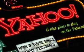 Yahoo официально запускает формат нативной рекламы