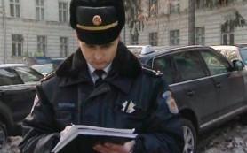 «Яндекс» запустил сервис оплаты штрафов ГИБДД