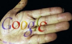 Google готовит планшеты с 3D-съемкой