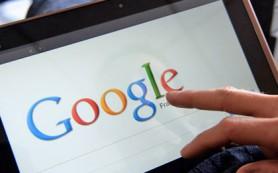 Суд обязал Google удалять персональные данные из результатов поиска