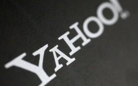 Yahoo не будет по умолчанию поддерживать настройки Do Not Track для браузеров
