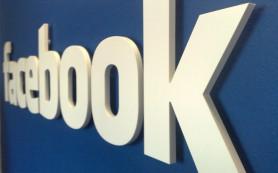 Facebook: изменения в новостной ленте не затронут контент, управляемый специальными приложениями