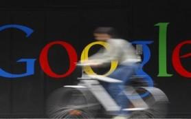 Google представил форму запросов на удаление из выдачи личных данных европейских пользователей