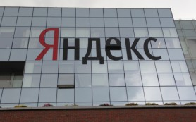 Яндекс запускает спецпроект к 78-му чемпионату мира по хоккею