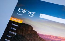 В Bing Ads обновили отчёт о настройках геотаргетинга Geographical Location