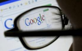 Google намерен расширить список мобильных устройств, способных транслировать рекламу