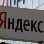 Россия потратила на рекламу в интернете 22 миллиарда рублей за год