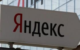 С 1 июля в портальных сетях Яндекса появится новый формат баннера