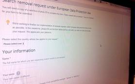 Google получила 40 тысяч запросов на удаление личных данных