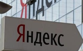 Яндекс приглашает на открытые лекции в рамках конференции CPM-2014