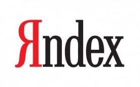 Яндекс запустил сайт о чемпионате мира по футболу