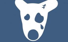 ВКонтакте подключил дополнительный способ проверки при авторизации на сайте