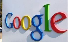 Крупнейшие издатели Германии требуют от Google 11% дохода за право индексации их контента