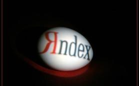 Фонд ЖКХ и «Яндекс» подписали соглашение о сотрудничестве